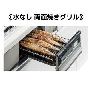 パナソニック IHクッキングヒーター ビルトイン 工事費込み KZ-G32AS - 浜松市