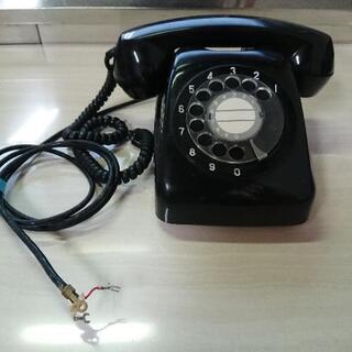 ★昔の黒い電話機★動作未確認★3