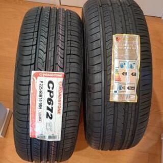 未使用タイヤ2本  225/60/R16