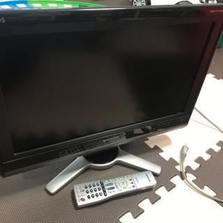 ※値下げ SHARP 20型 テレビ