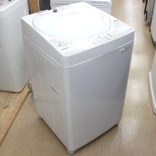 【値下げ】TOSHIBA☆4.5㎏全自動洗濯機☆AW-42SM☆...