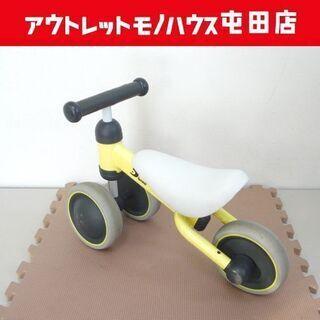 D-BIKE mini ペダルなしバランスバイク クリームイエロ...