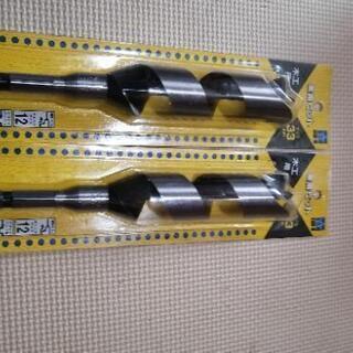 STAR-M兼用ビット木工用33ミリ