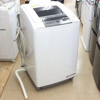 【冷蔵庫・洗濯機同時購入で1割引】日立☆洗濯乾燥機☆洗濯8kg☆...