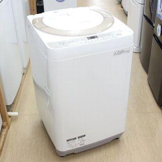 【冷蔵庫・洗濯機同時購入で1割引】SHARP☆7.0㎏全自動洗濯...