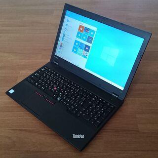 Lenovo ThinkPad L560 SSD180GB