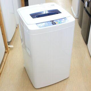Haier☆4.2㎏全自動洗濯機☆JW-K42FE☆2014年製...