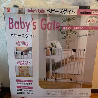 ベビーズゲイト 日本育児
