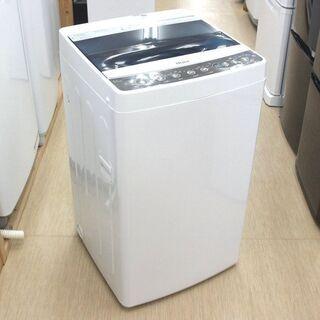 Haier☆5.5㎏全自動洗濯機☆JW-C55A☆2019年製☆...