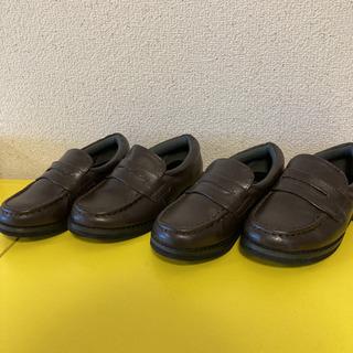 【ネット決済】コゲチャ 子供ローファー  17cm 二足セット