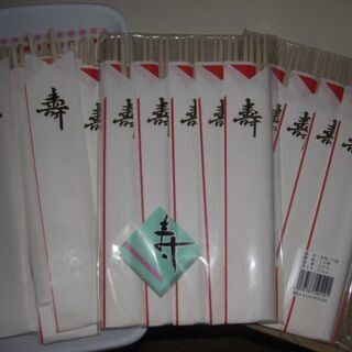 割り箸 「寿」祝い箸 35膳(袋入り20膳+バラ15膳)