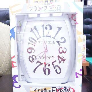 フランク三浦✨壁掛け時計✨面白時計✨動作確認済み✨中古品✨家内安全