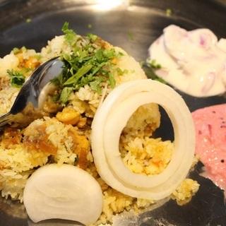 スパイスの極意を学んで南インド料理を作ろう!〜マトンプラオ / ...