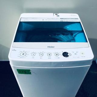 ①✨2017年製✨1118番 Haier✨全自動電気洗濯機✨JW...