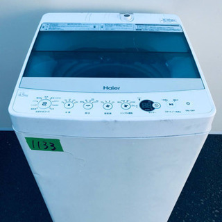 ①✨2018年製✨1133番 Haier✨全自動電気洗濯機✨JW...
