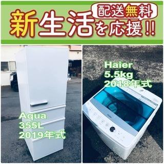 ✨✨送料設置無料✨✨現品限り❗️早い者勝ち❗️大型冷蔵庫/洗濯機...