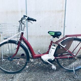 ②1001番 電動自転車✨ BS アシスタ ボーテ‼️