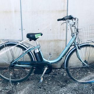 ②1003番  電動自転車✨ BS アシスタ‼️