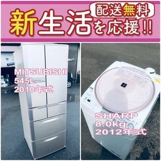 ✨期間限定✨送料設置無料✨大型冷蔵庫/洗濯機の2点セットでこの価...