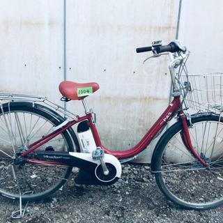 ②1004番 電動自転車✨ ヤマハ PAS‼️
