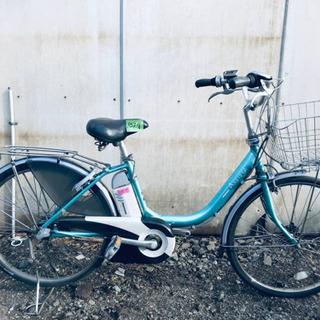 ②1017番 電動自転車✨ BS アシスタ‼️