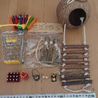 【鳥🐥さん】インコのおもちゃ9点