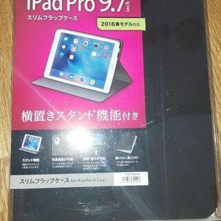 iPad pro9.7インチ  スリムフラップケース(お話し中)