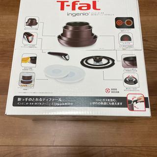 【新品】T-falお鍋9点セット IH対応
