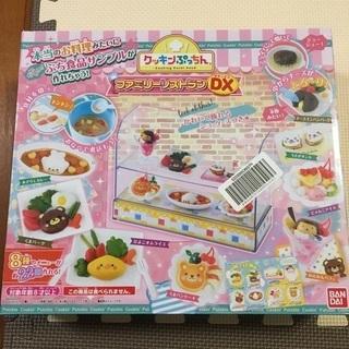 クッキンぷっちん 新品 ファミリーレストランDX ままごと 食品...
