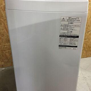 東芝 TOSHIBA 全自動洗濯機 AW-45M7 ZAB…