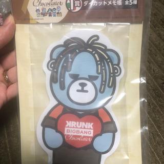 BIGBANG ダイカットメモ帳