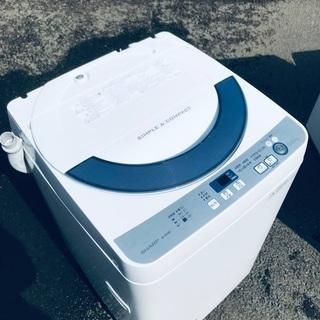 ♦️EJ1346B SHARP全自動電気洗濯機 【2016年製】