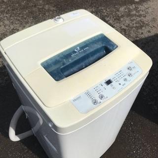 ♦️ EJ1347B Haier全自動電気洗濯機 【2014年製】