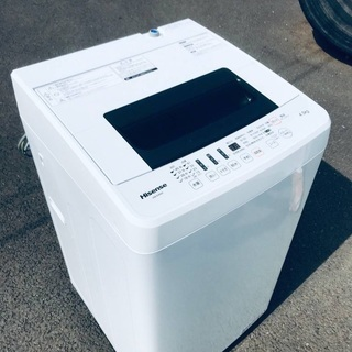 ♦️ EJ1348B Hisense全自動電気洗濯機 【2019年製】
