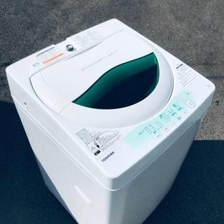 ♦️EJ1349B TOSHIBA東芝電気洗濯機 【2014年製】