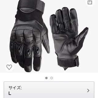 【ネット決済】バイク グローブ 手袋 新品