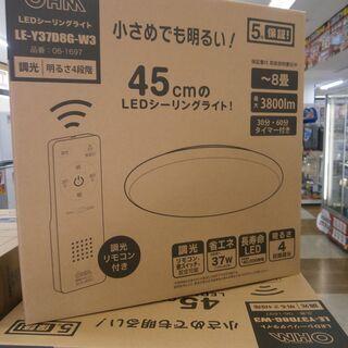 【引取限定】OHM LEDシーリングライト 45cm ~ 8畳 ...