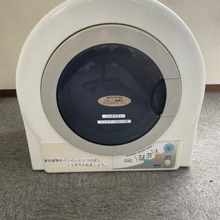 サンヨー SANYO 電気乾燥機 快速ドーム 4.5L CD-S...