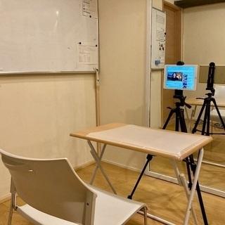 高速ネット・オンライン動画配信スタジオ