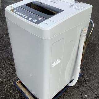 中古 Hisense 全自動電気洗濯機 5.5kg