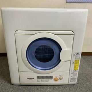 Panasonic パナソニック 除湿型 電気衣類 乾燥機 09...