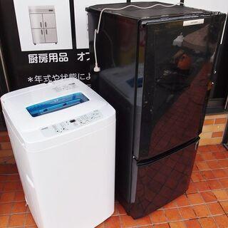 ■中古品 17年 Haier 洗濯機JW-K42M■ 13年 三...