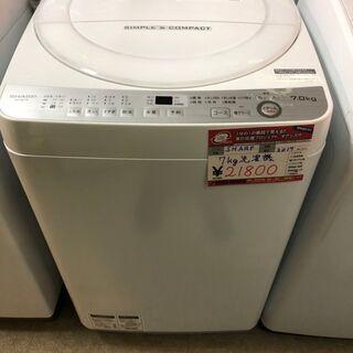 ☆中古 激安!! Sharp シャープ 全自動洗濯機  7kg ...