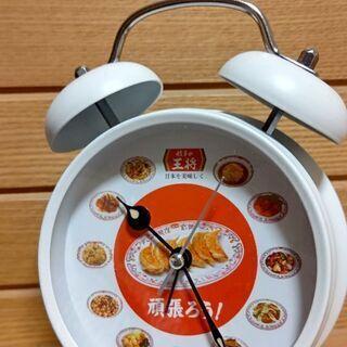 餃子の王将限定目覚まし時計