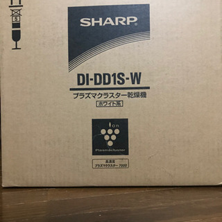 ※値下げ済【未使用】SHARP 乾燥機