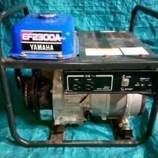ヤマハ発電機EF2300A