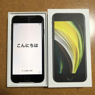 交渉中【新品・未使用】iPhone SE 第2世代 グレー 64G SIMフリーの画像