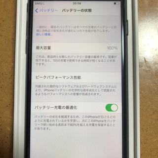交渉中【新品・未使用】iPhone SE 第2世代 グレー 64G SIMフリー - 和歌山市