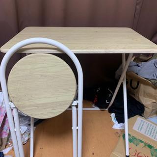 テーブルと椅子 あげます