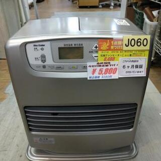 J060★6ヶ月保証★石油ファンヒーター★ダイニチ  FW-37...